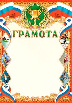 Сертификаты дипломы и грамоты печать в Архангельске Компания Арбат Любые размеры